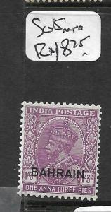 BAHRAIN  (PP2409B) KGV ON INDIA 1A 3P   SG5    MNH