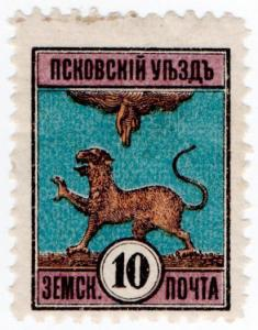 (I.B-CK) Russia Zemstvo Postal : Pskof 10kp