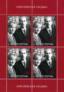 Kyrgyzstan Prince Edward & Sphie Rhys-Jones Sheet Perforated mnh.vf