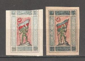 Soviet Azerbaijan 1919,National Republic 20k Variety, Scott # 2,Mint Hinged*