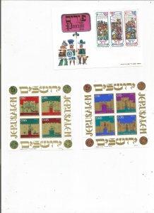 ISRAEL SOUV SHEET COLLECTION, MNH, OG