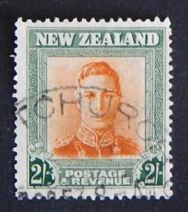 Postage stamp, New Zealand, №9-(24N-3IR)