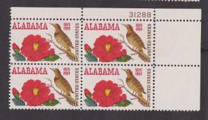 1375 Alabama MNH Plate Block UR
