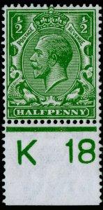 SG351 SPEC N14(-), ½d very dp brt yellow-green, NH MINT. UNLISTED. HENDON CERT