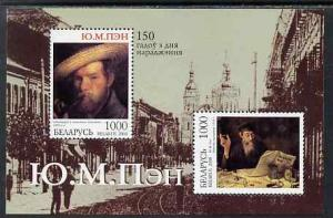 Belarus 2004 150th Birth Anniversary of Yury Pan (artist)...