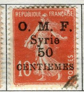 FRENCH OMF  1920-21 early sower surcharged issue O.M.F.  50c. used value
