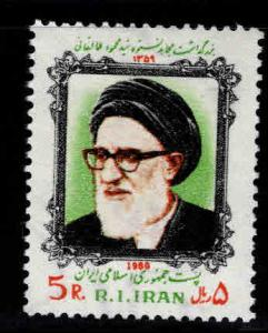 IRAN Scott 2061 MNH** 1980 stamp