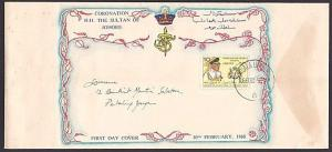 MALAYA 1960 Coronation of Sultan of Johore long FDC........................9054