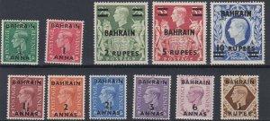 BAHRAIN  1948 - 49    S G 51 - 60A  SET OF 11     MH   CAT £100