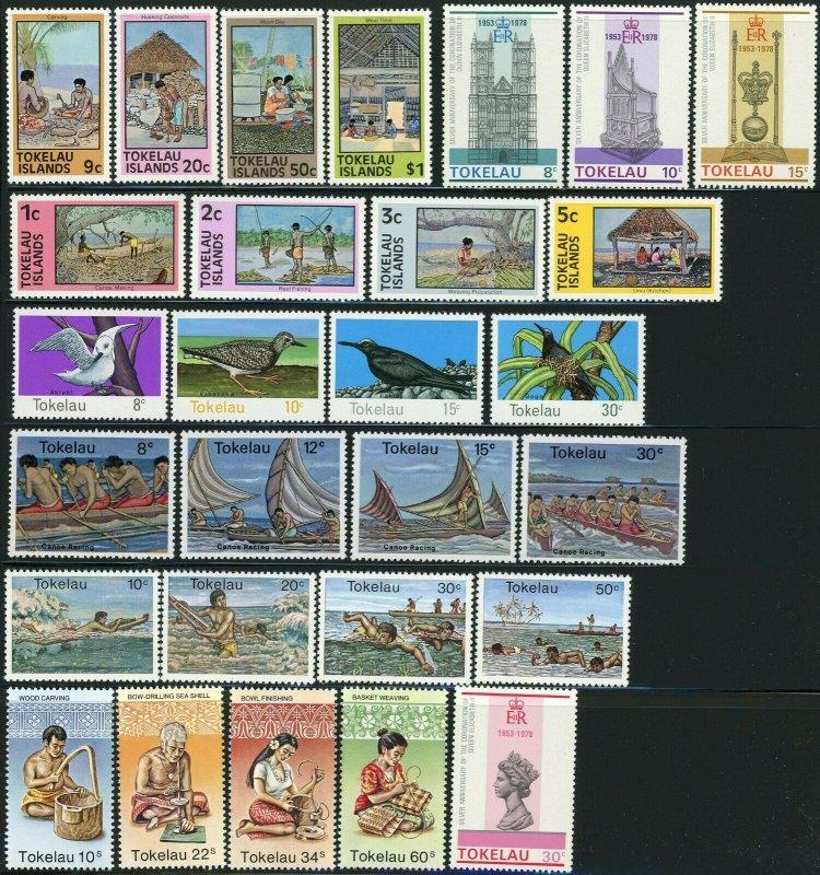 TOKELAU Islands Postage Stamp Collection Complete Sets Mint NH OG VF