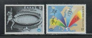 Greece 1981 Stadium Runners Scott 1388 -1389 Mint Never Hinged