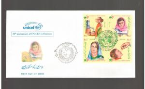 PAKISTAN: #02-- Sc. 913 /**UNICEF IN PAKISTAN**/  FDC-GOOD CONDITION-SOLD AS IS.