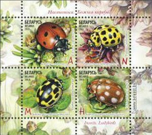 Belarus 2015 insects ladybirds s/s MNH