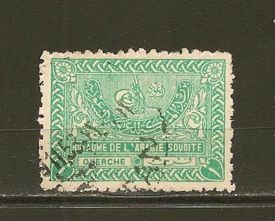 Saudi Arabia 163 Used