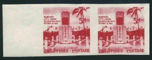 Philippines 629a imperf pair,mint.Mi 605B. Landing of US forces on Leyte,1956.