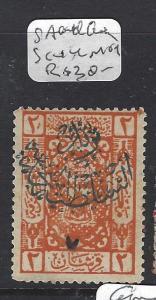 SAUDI ARABIA  (P2808BB)  SG  44   MOG