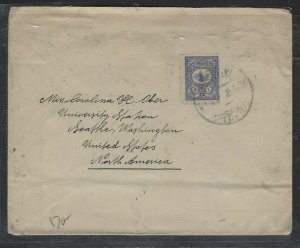 TURKEY COVER (PP0605B)  1902 4PA STAMP ON COVER TO USA
