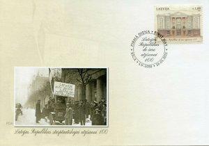 Latvia Architecture Stamps 2021 FDC Independence De Jure Recognition 1v Set