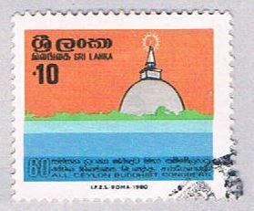 Sri Lanka 573 Used Steeple (BP25627)