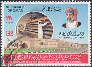 Oman # 257 used ~ 130b Mail Sorting Facility