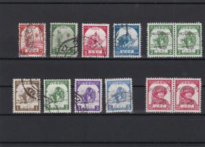 Japanese Occupation Burma Mint Never Hinged + Used Stamps cat 136 Ref 26972