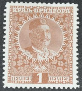 DYNAMITE Stamps: Montenegro Scott #108 – UNUSED