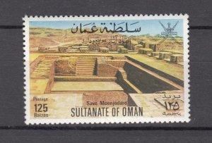 J27628 1977 oman set of 1 mnh #177 unesco