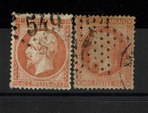 France SC# 35 & 35a, Used, 35a v. shallow side thin & tiny pinhole thin - S1480