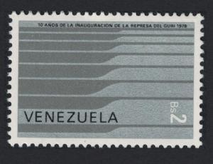 Venezuela 10th Anniversary of Guri Dam 1v SG#2403 SC#1206