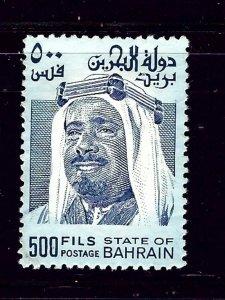 Bahrain 237 Used 1975 issue       (P92)