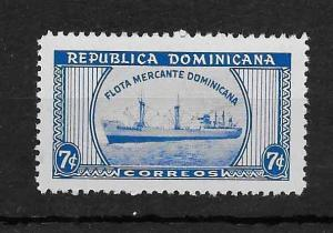 DOMINICAN REPUBLIC  STAMP  MNH #17MAR104