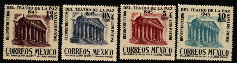 Mexico 1945 Peace Theater Stamp Short Set 4 Stamps Scott 801-4 MNH