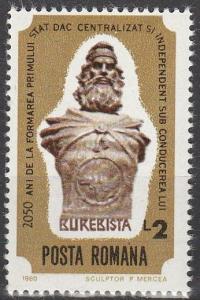 Romania #2984  MNH F-VF (V3836)