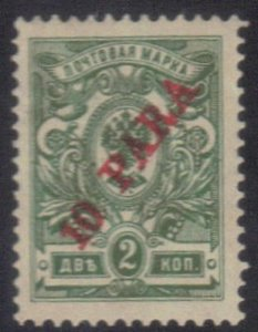 RUSSIA SC# 31 **MH** 10p on 2k 1903-05    SEE SCAN