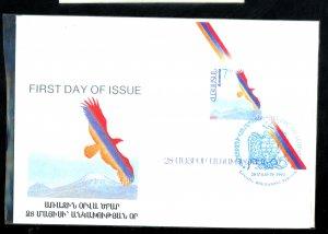 ARMENIA #430 431 USED FDC VF