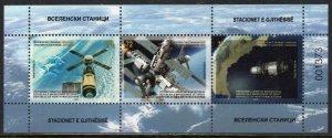 380 - NORTH MACEDONIA 2020 - Space Stations - MNH Souvenir Sheet