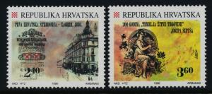 Croatia 320-1 MNH First Croatian Savings Bank, Architecture, Corn Trade