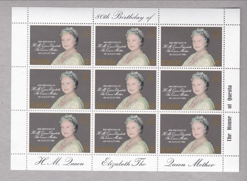1980 St. Helena, The 80th Anniversary of the Birth of Queen Elizabeth