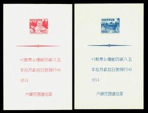 KOREA 1952 Definitives 500w Turtle & 2000w Shrine BLOCK S/S set  Mi BL.52-53 MNH
