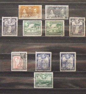 5643   Br Guiana   U # 227,228,230,230b,231,231a,232a,233,233a,234      CV$ 3.95