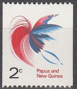 Papua New Guinea #291A  MNH F-VF  (SU4504)