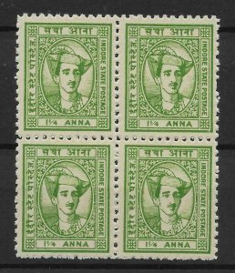 INDIA-INDORE SG39 1941 1a YELLOW-GREEN BLK OF 4 MNH