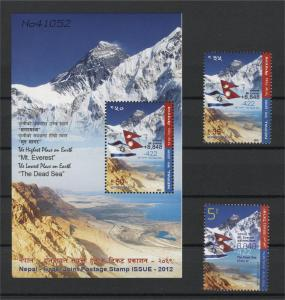 NEPAL / ISRAEL JOINT ISSUE 2012 HIGHEST AND LOWEST POINT ON