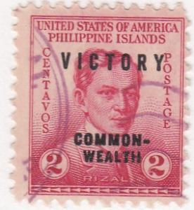 Philippines, Scott # 485 (3), Used