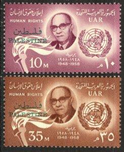 UAR EGYPT OCCUPATION OF PALESTINE GAZA 1958 HUMAN RIGHTS Set Sc N70-N71 MNH