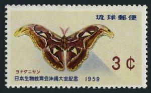 RyuKyu 57,MNH.Michel 71. Biological Society,1959.Yonaguni moth.