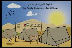 HERRICKSTAMP NEW ISSUES PALESTINE AUTHORITY Popular Resistance - Bab Al-Sham S/S