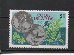 Cook Islands 479 MNH