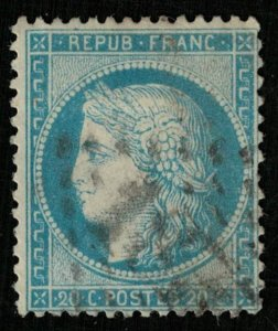 Ceres, France, 1870, 20 C, Perforated, (*), YT #37, CV $ 283 (Т-7626)