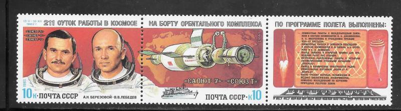 Russia MNH 5137-8 Pair W/Label Soyuz Spacecraft